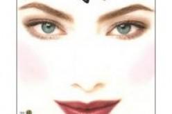 Beauté – Livre sur le maquillage